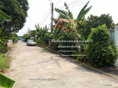 ที่ดิน 40000 กรุงเทพมหานคร เขตมีนบุรี มีนบุรี