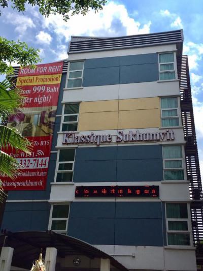 โรงแรม 380000000 กรุงเทพมหานคร เขตวัฒนา พระโขนงเหนือ