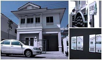 บ้านแฝดสองชั้น 15000 กรุงเทพมหานคร เขตคลองสามวา สามวาตะวันตก