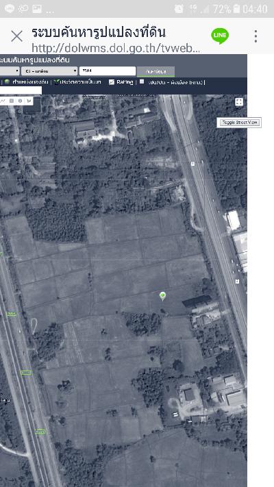 ที่ดิน 4300000 เพชรบุรี เขาย้อย ทับคาง