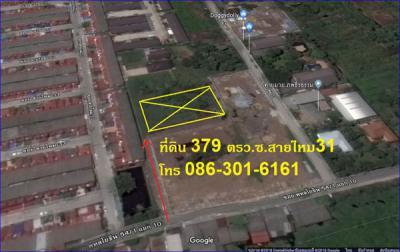ที่ดิน 9475000 กรุงเทพมหานคร เขตสายไหม สายไหม
