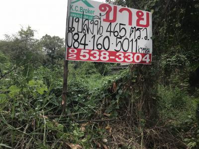 ที่ดิน 31155000 กรุงเทพมหานคร เขตลาดพร้าว