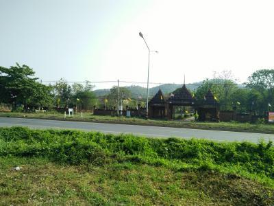 ที่ดิน 3000000 กาญจนบุรี เมืองกาญจนบุรี ปากแพรก