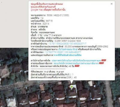 บ้านเดี่ยว 14000000 กรุงเทพมหานคร เขตตลิ่งชัน บางระมาด