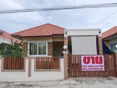บ้านเดี่ยว 2150000 เพชรบุรี เมืองเพชรบุรี