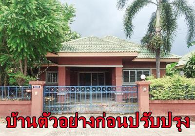 บ้านเดี่ยว 1950000 ชลบุรี ศรีราชา บ่อวิน
