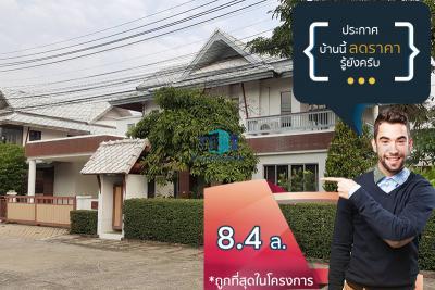 บ้านเดี่ยว 8400000 กรุงเทพมหานคร เขตทวีวัฒนา ศาลาธรรมสพน์