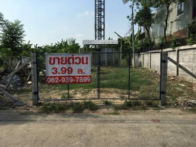 ที่ดิน 3990000 กรุงเทพมหานคร เขตสายไหม