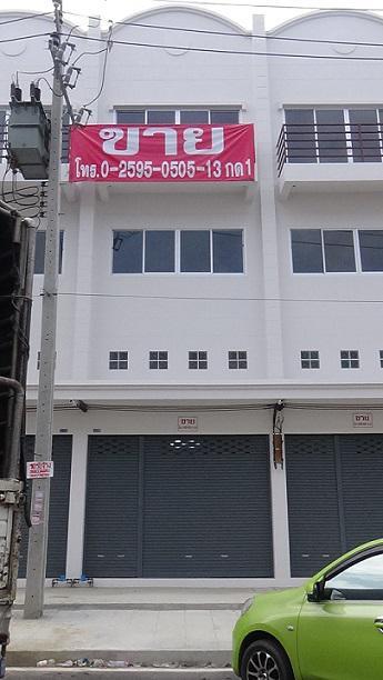 อาคารพาณิชย์ 4990000 นนทบุรี บางใหญ่ เสาธงหิน
