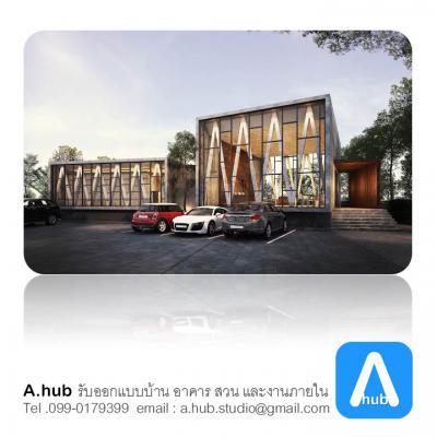 บ้านโครงการใหม่ 0 กรุงเทพมหานคร เขตจตุจักร