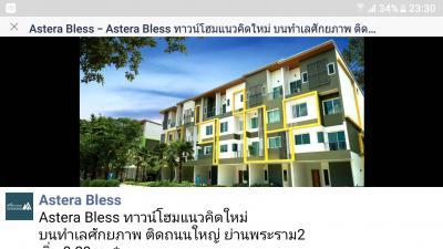บ้านโครงการใหม่ 8900000 กรุงเทพมหานคร เขตบางขุนเทียน ท่าข้าม