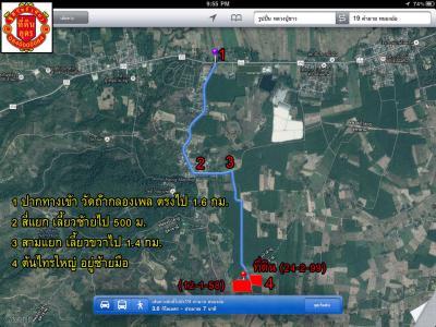 ที่ดิน 11000000 หนองบัวลำภู เมืองหนองบัวลำภู โนนทัน
