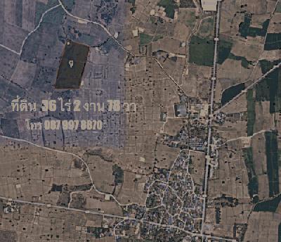ที่ดิน 5500000 กาญจนบุรี ห้วยกระเจา ดอนแสลบ