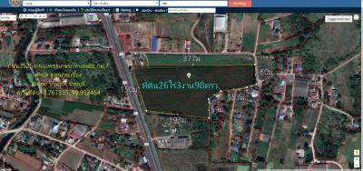 ที่ดิน 81000000 ราชบุรี บ้านโป่ง ดอนกระเบื้อง