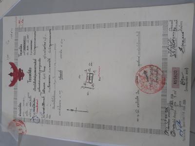 ที่ดิน 1599900 กรุงเทพมหานคร เขตหนองจอก คลองสิบสอง