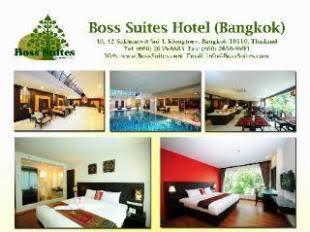 โรงแรม 680 กรุงเทพมหานคร เขตคลองเตย คลองเตย