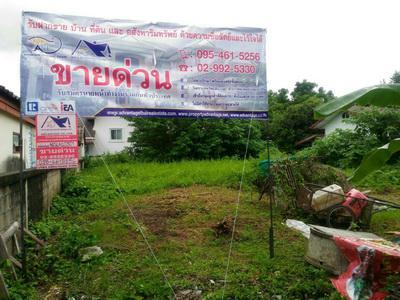 ที่ดิน 3014000 เชียงใหม่ เมืองเชียงใหม่ สุเทพ