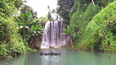 ที่ดิน 721000 จันทบุรี ท่าใหม่ สีพยา