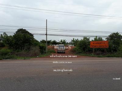 ที่ดิน 320000 ปราจีนบุรี เมืองปราจีนบุรี บางเดชะ