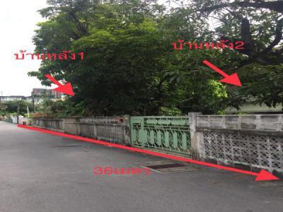 ที่ดิน 400000 กรุงเทพมหานคร เขตวัฒนา พระโขนงเหนือ
