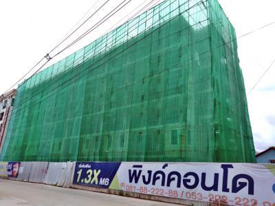 คอนโด 0 เชียงใหม่ เมืองเชียงใหม่ ช้างคลาน