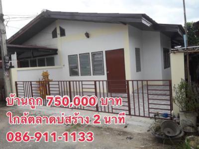 บ้านแฝด 750000 เชียงใหม่ สันกำแพง ต้นเปา