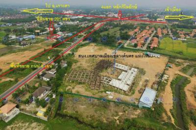 ที่ดิน 3900000 ลำปาง เมืองลำปาง ชมพู