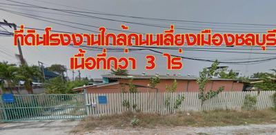 โกดัง 27000000 ชลบุรี เมืองชลบุรี แสนสุข