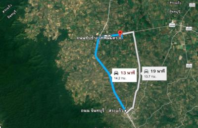 ที่ดิน 5000000 จันทบุรี สอยดาว ทับช้าง
