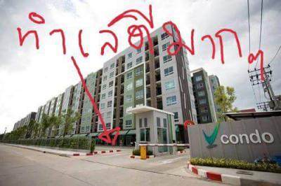 คอนโด 1350000 กรุงเทพมหานคร เขตลาดกระบัง ลำปลาทิว