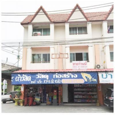 อาคารพาณิชย์ 8900000 ชลบุรี เมืองชลบุรี บ้านปึก