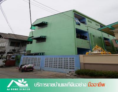 หอพัก 4500000 กรุงเทพมหานคร เขตบางนา บางนา