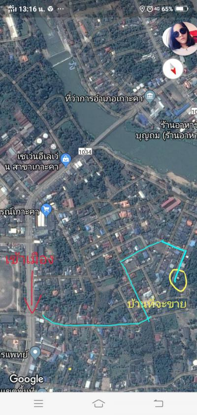 บ้านเดี่ยว 1250000 ลำปาง เกาะคา ศาลา