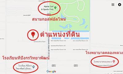 ที่ดิน 11487000 ปทุมธานี คลองหลวง คลองห้า
