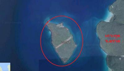 ที่ดิน 1500000 ตราด กิ่งอำเภอเกาะกูด เกาะกูด