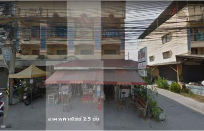 อาคารพาณิชย์ 1900000 ชลบุรี ศรีราชา บึง