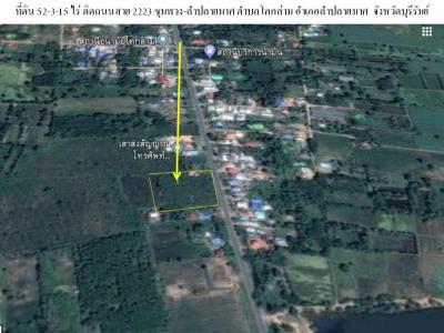 ที่ดิน 44455000 บุรีรัมย์ ลำปลายมาศ โคกล่าม