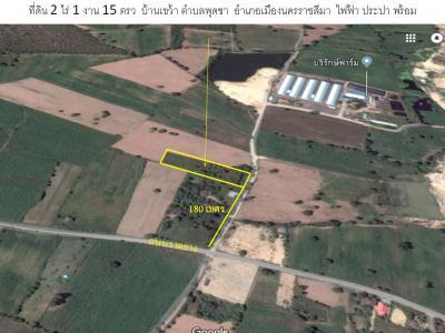 ที่ดิน 1400000 นครราชสีมา เมืองนครราชสีมา พุดซา