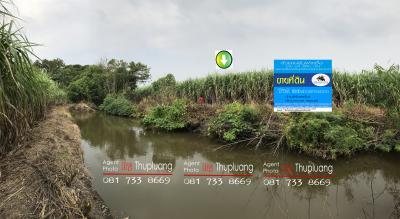 ที่ดิน 150000 ลพบุรี ชัยบาดาล นิคมลำนารายณ์