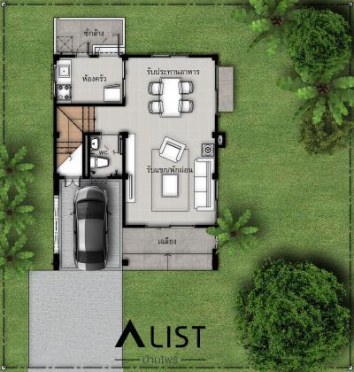 บ้านโครงการใหม่ 3250000 ฉะเชิงเทรา บ้านโพธิ์ บ้านโพธิ์