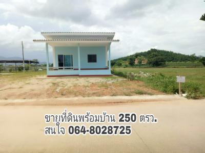 บ้านพร้อมที่ดิน 3300000 เชียงราย เมืองเชียงราย ท่าสุด