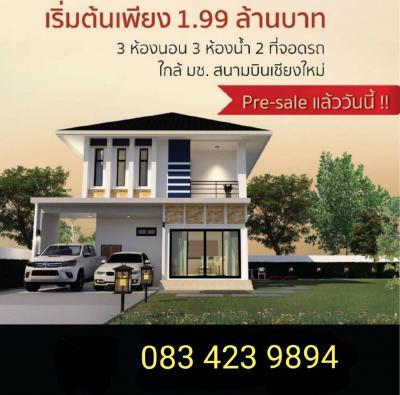 บ้านเดี่ยวสองชั้น 1990000 เชียงใหม่ เมืองเชียงใหม่ สุเทพ