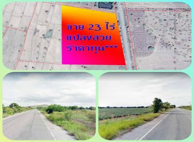 ที่ดิน 145000 ลพบุรี โคกสำโรง เพนียด