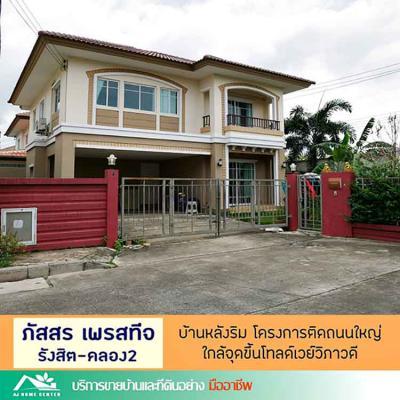 บ้านเดี่ยว 4500000 ปทุมธานี ธัญบุรี ประชาธิปัตย์