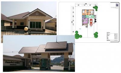 บ้านพร้อมที่ดิน 1400000 เชียงราย เมืองเชียงราย ริมกก