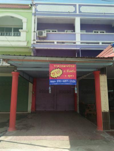 อาคารพาณิชย์ 3290000 ลพบุรี พัฒนานิคม ดีลัง