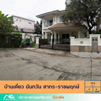 บ้านเดี่ยว 13500000 กรุงเทพมหานคร เขตภาษีเจริญ บางแวก