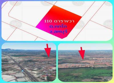 ที่ดิน 295000 ลพบุรี เมืองลพบุรี กกโก