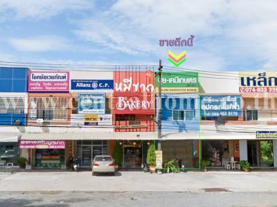 อาคารพาณิชย์ 3990000 พัทลุง เมืองพัทลุง เขาเจียก