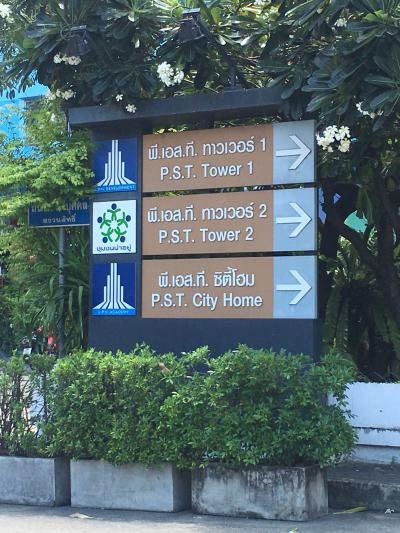 คอนโด 2350000 กรุงเทพมหานคร เขตยานนาวา ช่องนนทรี